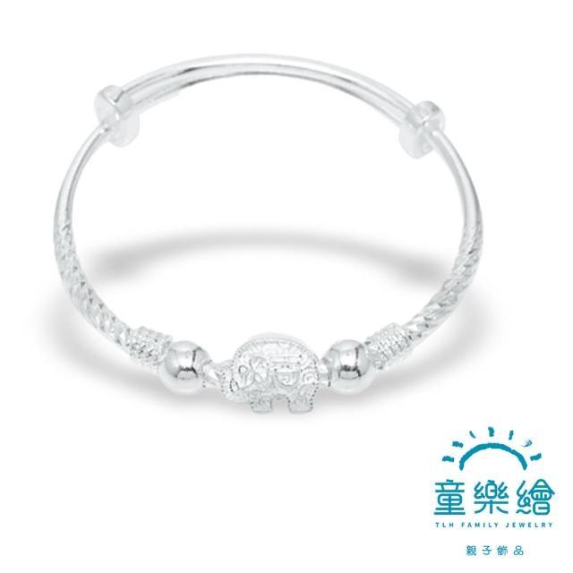 【童樂繪金飾】經典足銀兒童手環 吉象平安(彌月銀飾)