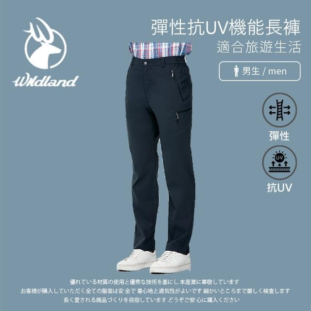 【Wildland 荒野】男 彈性抗UV機能長褲-深灰色 0A91322-93(休閒下著/休閒褲/薄長褲)