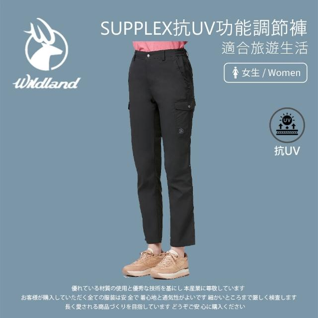 【Wildland 荒野】女 SUPPLEX抗UV功能調節褲-烏紗色 0A91329-118(休閒下著/休閒褲/薄長褲)