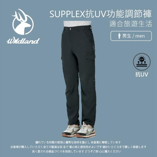 【Wildland 荒野】男 SUPPLEX抗UV功能調節褲3L-烏紗色 0A91330-118(休閒下著/休閒褲/薄長褲/大尺碼)