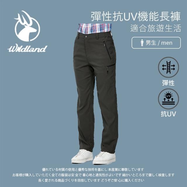 【Wildland 荒野】男 彈性抗UV機能長褲-煙燻色 0A91322-120(休閒下著/休閒褲/薄長褲)