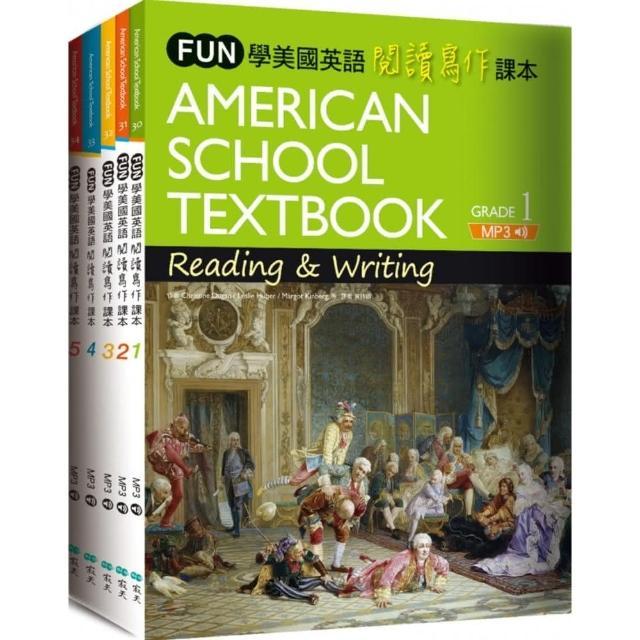 FUN學美國英語閱讀寫作課本1-5套書(菊8開+中譯別冊+1MP3)