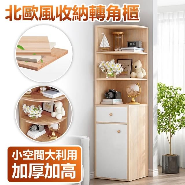 【DR.MANGO 芒果科技】木質收納置物轉角書架轉角櫃邊櫃(省空間的魔術師 收納性強)