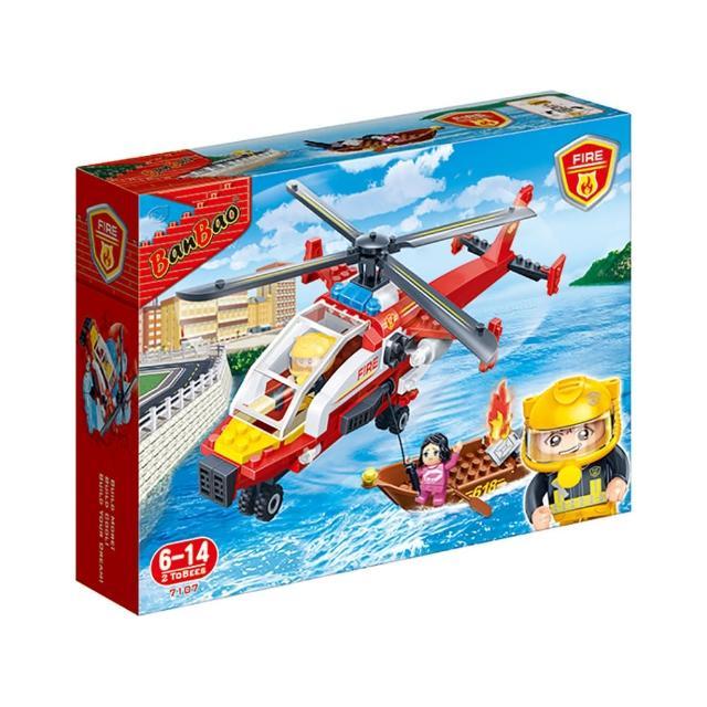 【BanBao 邦寶積木】新消防系列 救援直昇機