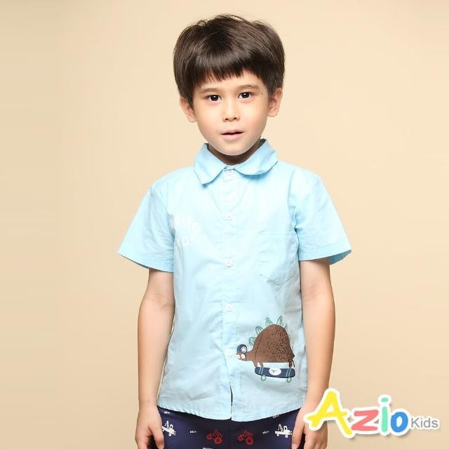 【Azio Kids 美國派】男童 上衣 可愛劍龍溜滑板印花素色短袖襯衫(藍)