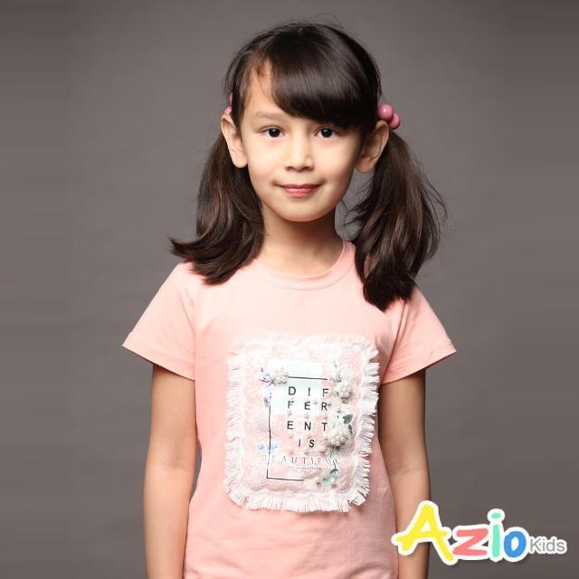 【Azio Kids 美國派】女童 上衣 蕾絲網紗珍珠字母印花短袖上衣(粉)