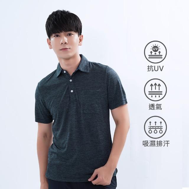 【遊遍天下】MIT男款雲彩吸濕排汗抗UV速乾POLO衫GS1020丈青(M-5L)
