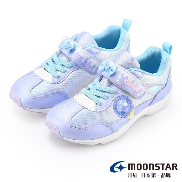 【MOONSTAR 月星】WAGAMAMA經典系列-2E寬楦童鞋(CRC22849紫15~18CM)
