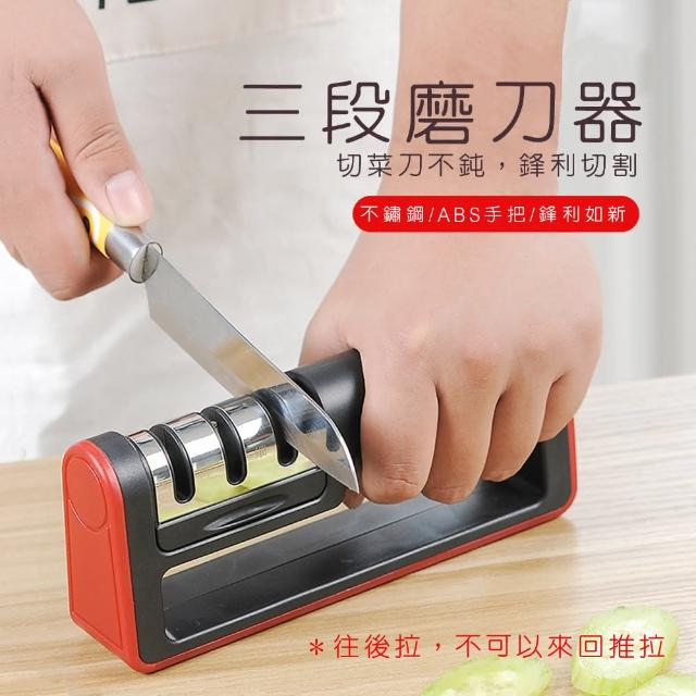 【真功夫】萬用磨刀器 剪刀也可用!廚房 多功能 快磨刀器(磨刀器 磨刀神器 磨菜刀 磨剪刀 磨刀機)