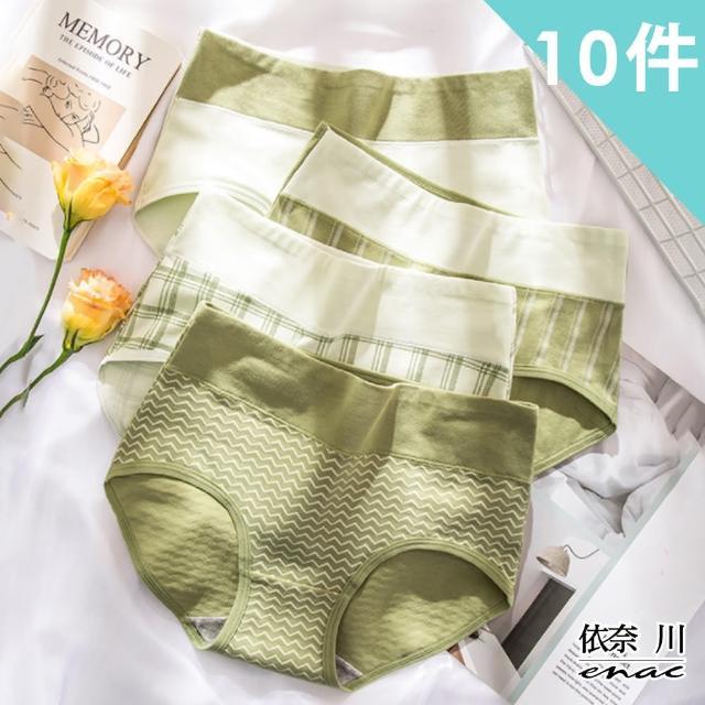 【enac 依奈川】日本和風抹茶色系純棉高腰收腹抑菌內褲(超值8件組-隨機)