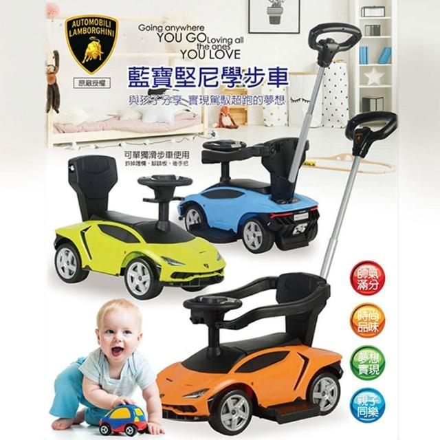 【ChingChing 親親】藍寶堅尼學步車