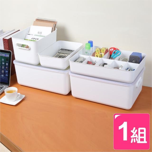 【真心良品】日系純白無雙辦公文具組附蓋收納盒-5入組(MIT台灣製整理/置物盒 貼身衣物/玩具/化妝/浴室)