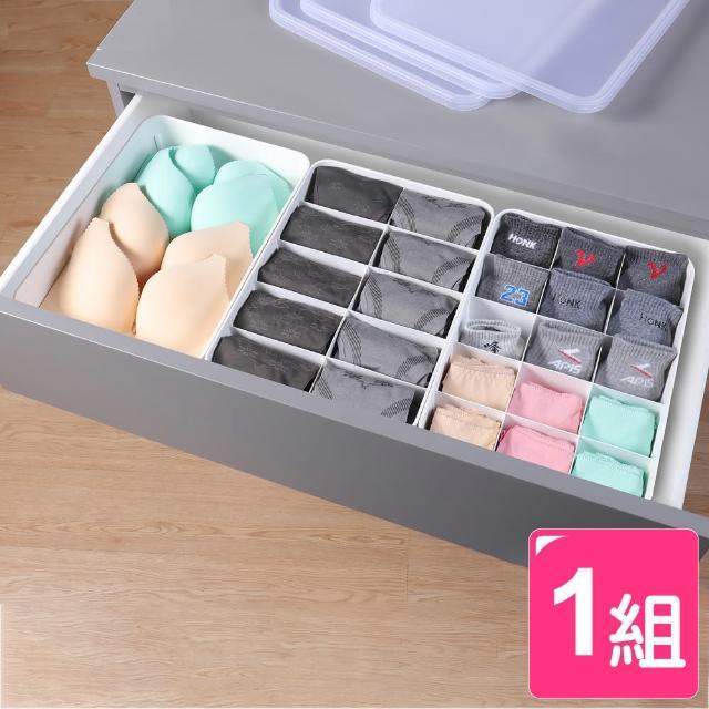 【真心良品】日系純白無雙附蓋抽屜款收納盒-3入組(MIT台灣製整理/置物盒 貼身衣物/玩具/化妝/浴室)