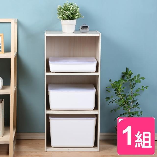 【真心良品】日系純白無雙附蓋空櫃組收納盒-3入組(MIT台灣製整理/置物盒 貼身衣物/玩具/化妝/浴室)