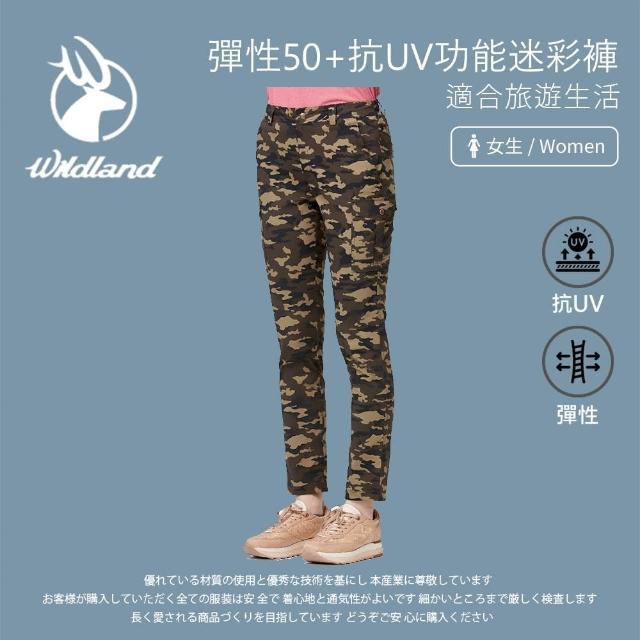 【Wildland 荒野】女 彈性50+抗UV功能迷彩褲-深卡其 0A91331-63(休閒下著/休閒褲/薄長褲)
