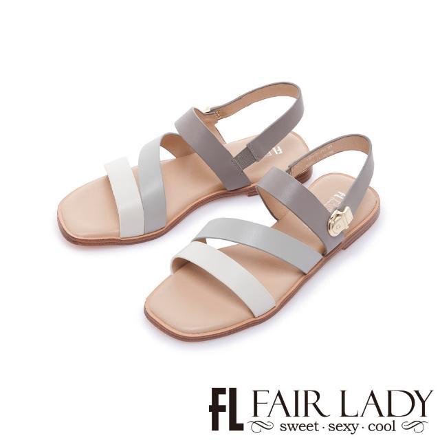 【FAIR LADY】初夏.簡約線條撞色休閒平底涼鞋(灰、122412)