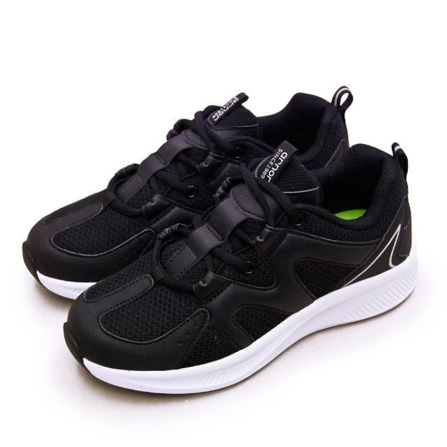 【ARNOR】女 輕量Q彈緩震慢跑鞋 超玩美系列(黑白 02130)