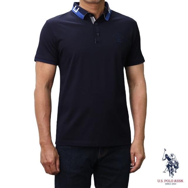 【U.S. POLO ASSN.】領口設計短袖POLO衫-藏藍色(經典設計)