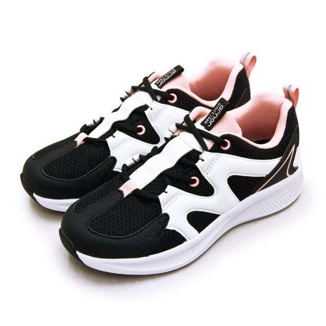 【ARNOR】女 輕量Q彈緩震慢跑鞋 超玩美系列(黑白粉 02132)