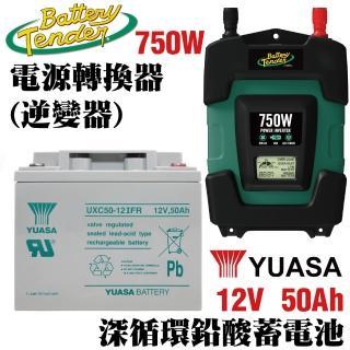 【CSP】逆變器750W+50Ah深循環電池(太陽能儲電 綠能儲電 露營車 UXC50-12IFR+BT750)