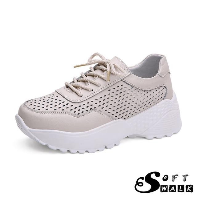 【SOFT WALK 舒步】真皮透氣縷空沖孔個性潮流時尚厚底休閒鞋(米)