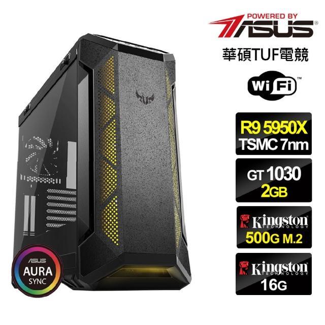 【華碩平台】R9十六核{森羅武士}GT1030獨顯水冷電玩機(R9-5950X/16G/500G_SSD/GT1030-2G)