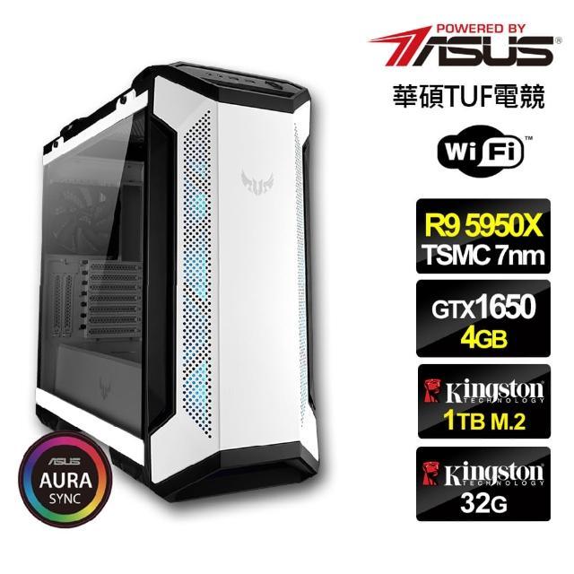 【華碩平台】R9十六核{森羅狂戰}GTX1650獨顯水冷電玩機(R9-5950X/32G/1TB_SSD/GTX1650-4G)