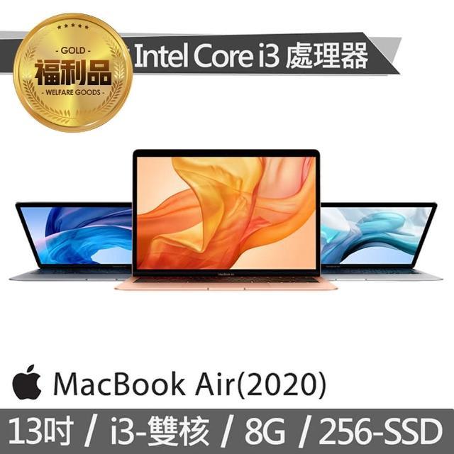 【Apple 蘋果】福利品2020年款MacBook Air 13.3吋 第10代 i3/8G/256G筆電(具備Touch ID)
