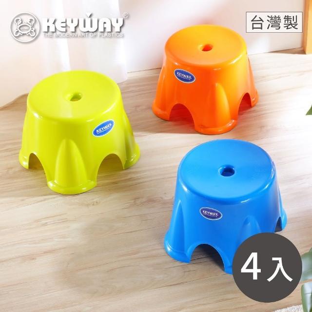 【KEYWAY】小旺來圓椅-4入藍/綠/橘(矮凳 塑膠椅 MIT台灣製造)