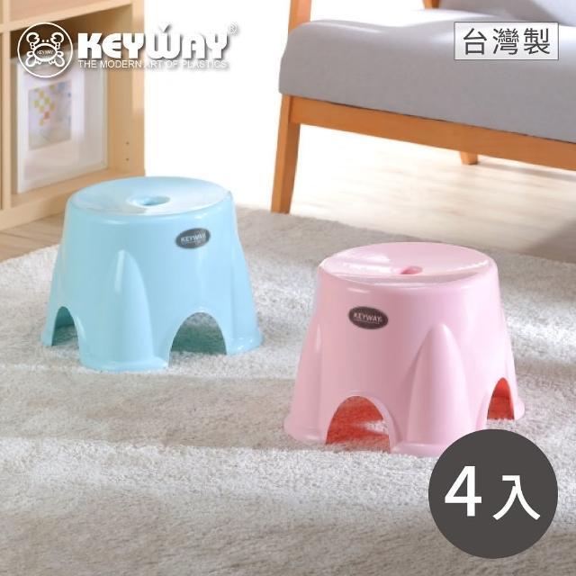 【KEYWAY】中里歐圓椅-4入 粉/藍(矮凳 塑膠椅 MIT台灣製造)