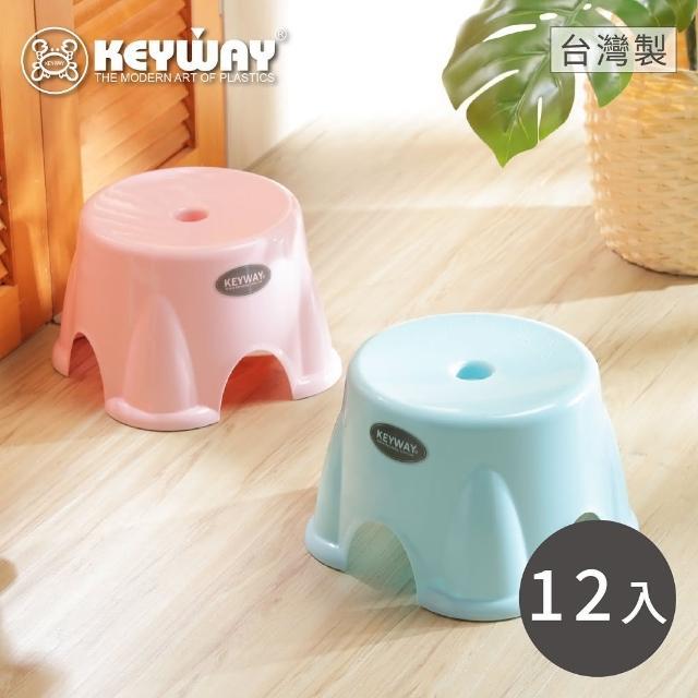 【KEYWAY】小里歐圓椅-12入 顏色隨機(矮凳 塑膠椅 MIT台灣製造)