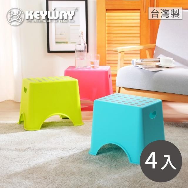 【KEYWAY】大點點止滑椅-4入 紅/藍/綠(矮凳 塑膠椅 MIT台灣製造)