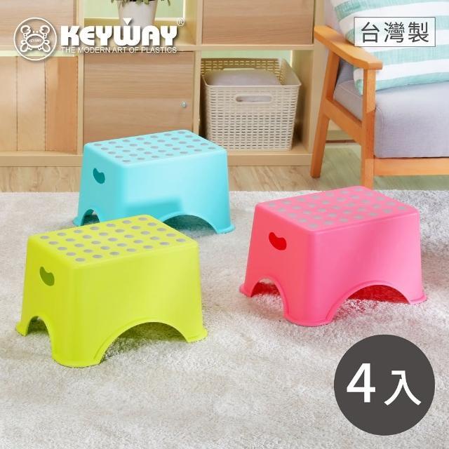 【KEYWAY】中點點止滑椅-4入 紅/藍/綠(矮凳 塑膠椅 MIT台灣製造)