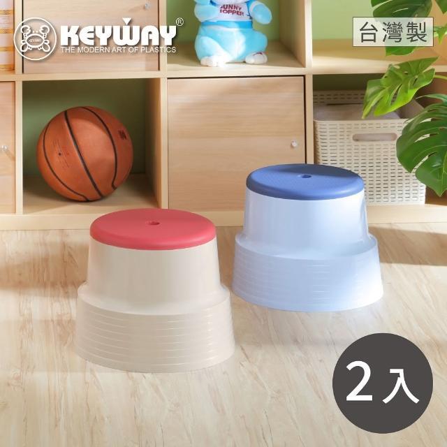【KEYWAY】大川島雙色椅-2入 紅/藍(矮凳 塑膠椅 MIT台灣製造)