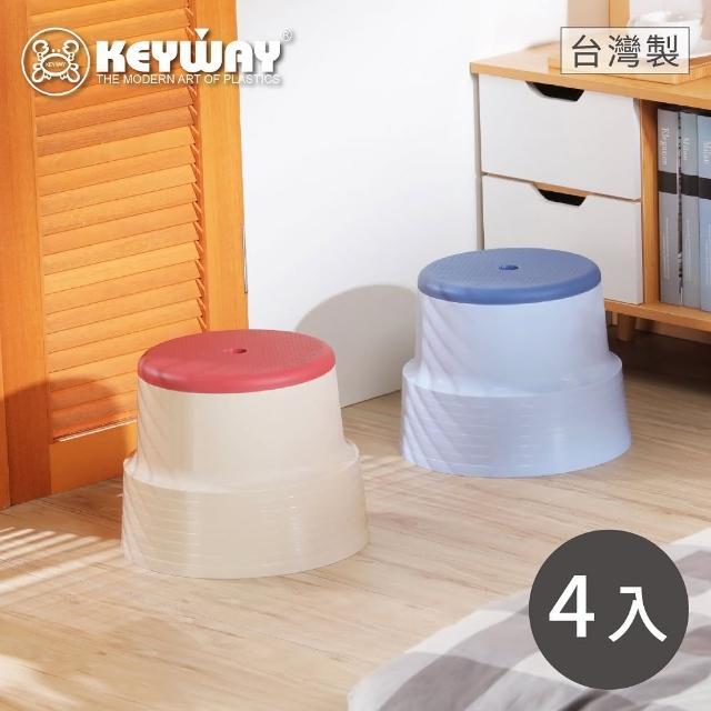 【KEYWAY】大川島雙色椅-4入 紅/藍(矮凳 塑膠椅 MIT台灣製造)