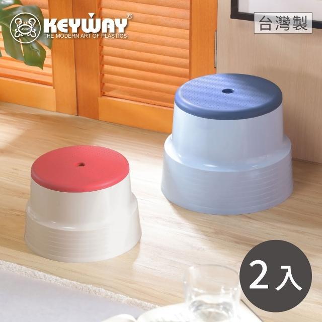 【KEYWAY】中川島雙色椅-2入 紅/藍(矮凳 塑膠椅 MIT台灣製造)
