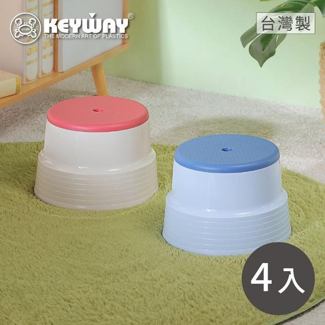 【KEYWAY】中川島雙色椅-4入 紅/藍(矮凳 塑膠椅 MIT台灣製造)