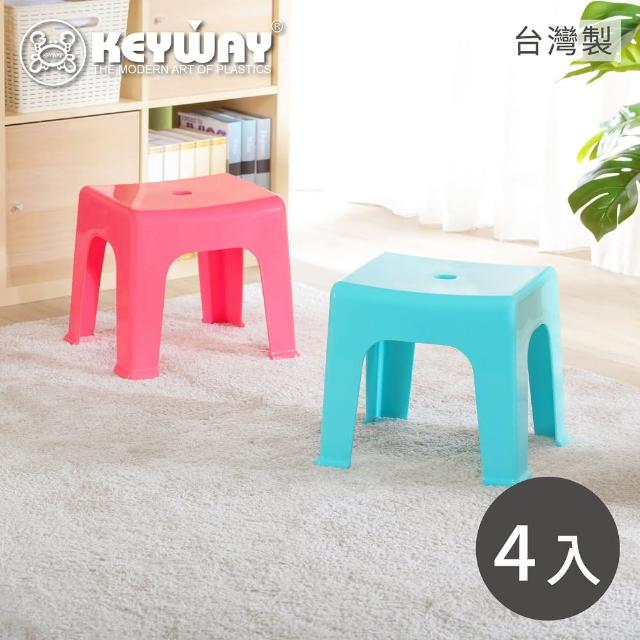 【KEYWAY】亮麗31cm止滑椅-4入 粉/藍(矮凳 塑膠椅 MIT台灣製造)