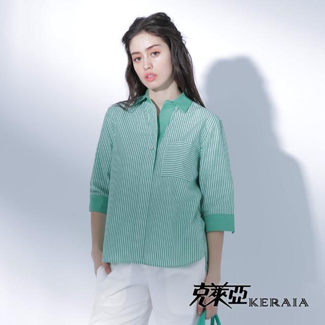 【KERAIA 克萊亞】縱橫交貫菁英條紋襯衫