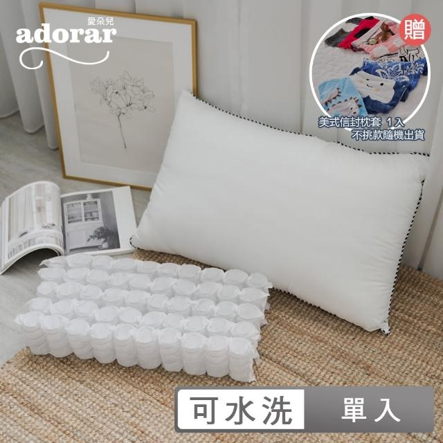 【Adorar愛朵兒】買枕送枕套 釋壓滾邊彈簧獨立筒纖維枕1入(送美式信封枕套1入)