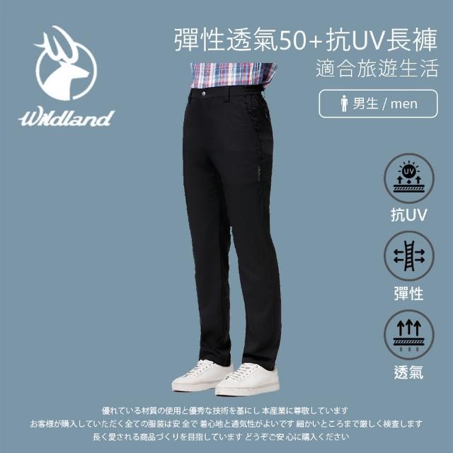 【Wildland 荒野】男 彈性透氣50+抗UV長褲3L-黑色 0A91342-54(休閒下著/休閒褲/薄長褲/大尺碼)