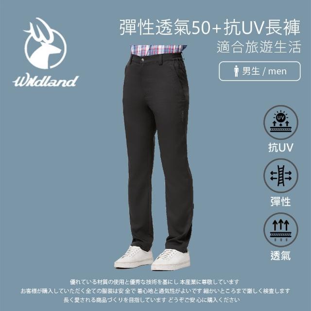 【Wildland 荒野】男 彈性透氣50+抗UV長褲3L-深灰色 0A91342-93(休閒下著/休閒褲/薄長褲/大尺碼)