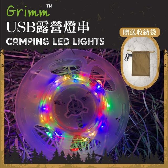 【格琳生活館】USB露營LED銅線燈串 帶繞盤派對氛圍燈(10m彩色燈光)