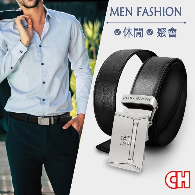 【CH-BELT 銓丞皮帶】自動扣功能設計紳士休閒皮帶腰帶(黑)