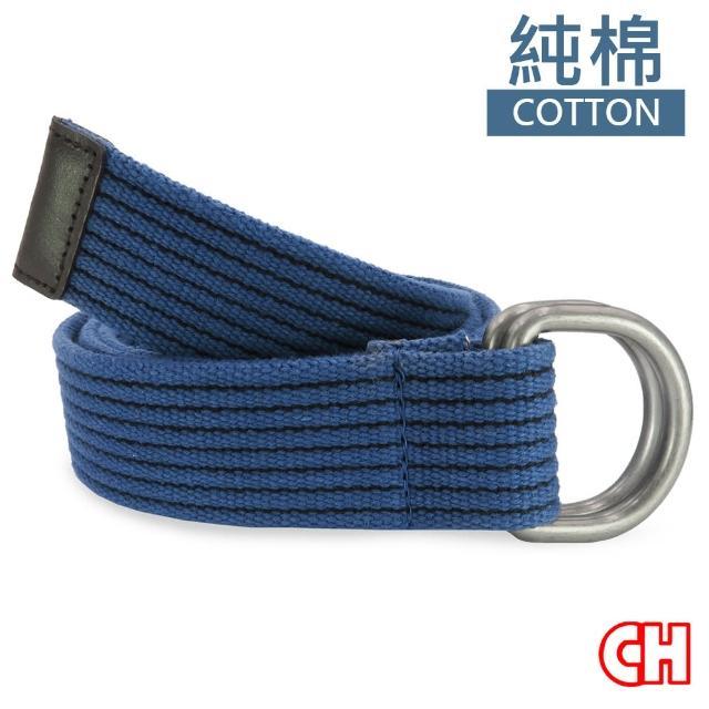 【CH-BELT 銓丞皮帶】多條紋造型雙扣環純棉織帶休閒皮帶腰帶(藍)