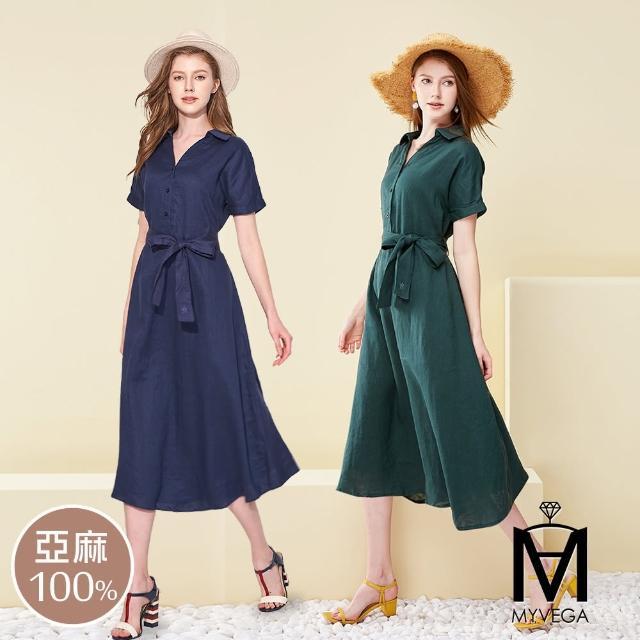 【MYVEGA 麥雪爾】MA純100%亞麻綁帶傘狀長洋裝-墨綠/深藍(共二色)