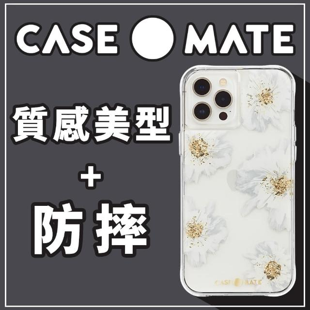 【CASE-MATE】iPhone 12 Pro Max Karat Floral(金箔花漾防摔抗菌手機保護殼)