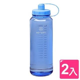 【真心良品】喝水站大容量吸管水壺2500 ml(2入)