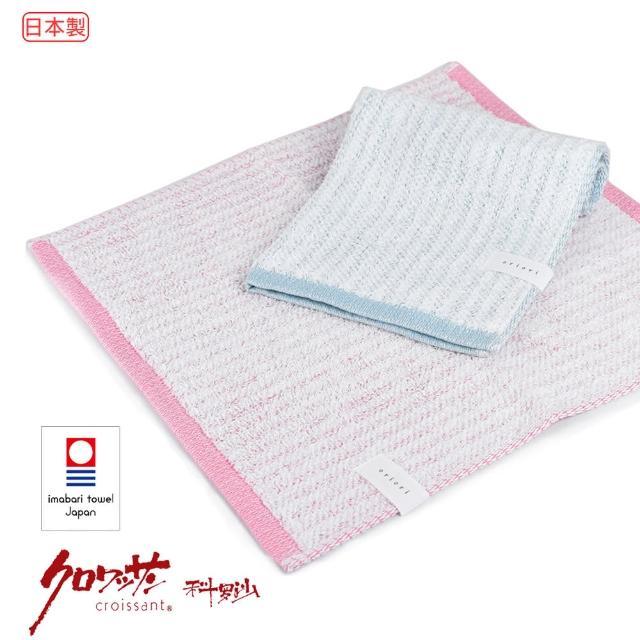 【Croissant 科羅沙】日本今治中空直紋方巾(今治認證 日本製 中空紗技術更吸水)