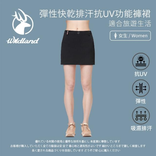 【Wildland 荒野】女 彈性快乾排汗抗UV功能褲裙-深霧灰 0A91343-99(短裙/休閒褲裙/短褲)